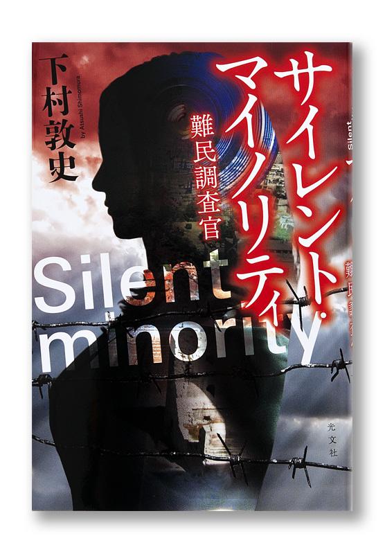 K_silent_cov_T