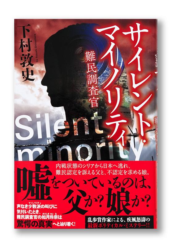 K_silent_obi_T