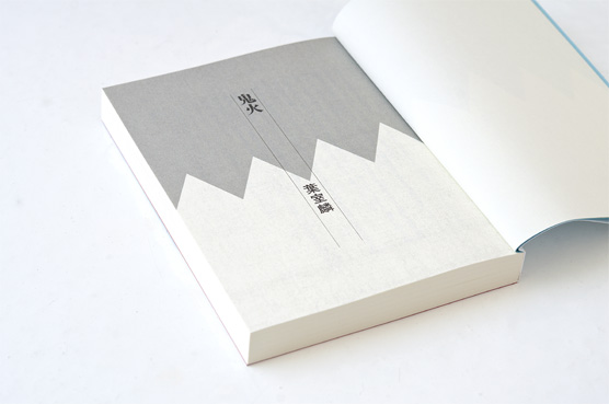K_shinsengumi_hon02_T