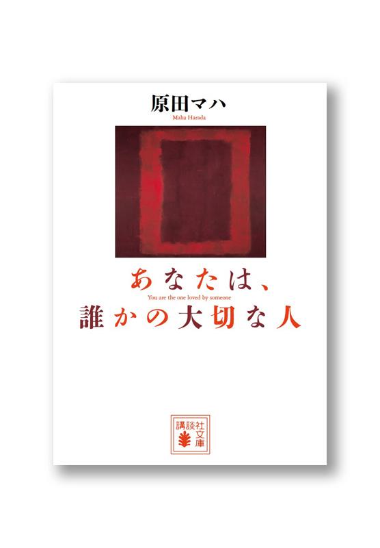 K_taisetsu_cov_B