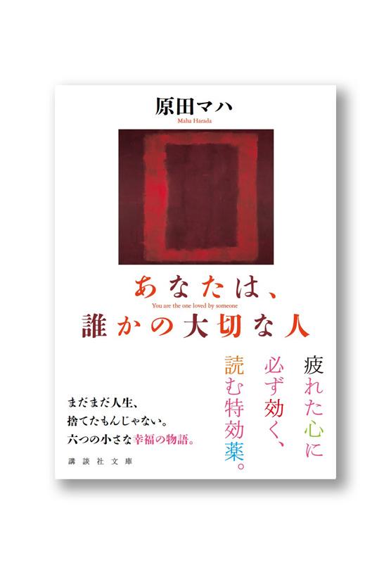 K_taisetsu_obi_B