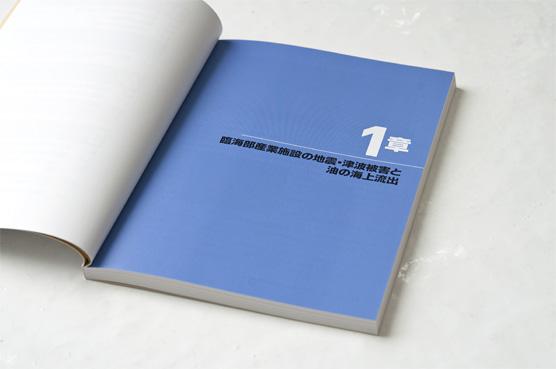 K_rinkai_hon01_T