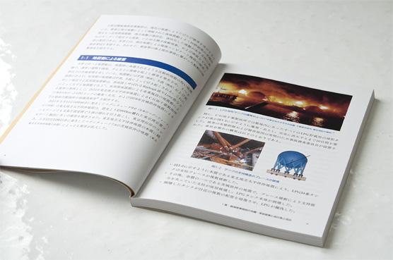 K_rinkai_hon02_T