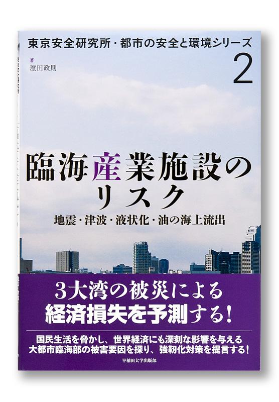 K_rinkai_obi_T