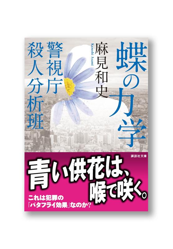 K_butterfly_obi_B