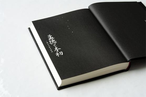 K_motoku_hon01_T