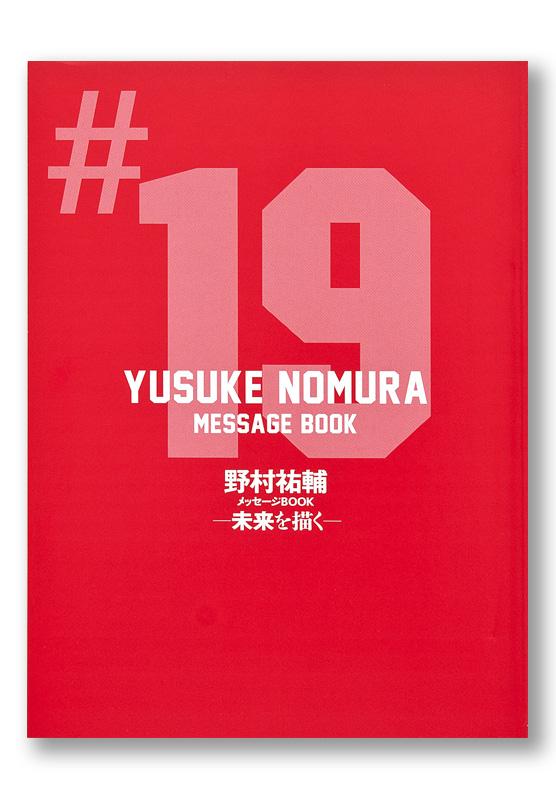 K_nomura_hyo_T