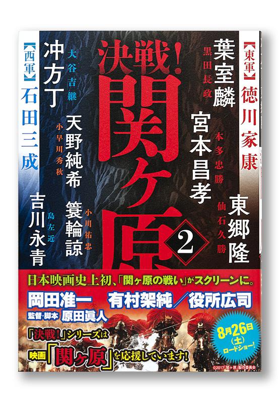 K_sekigahara2_obi_T