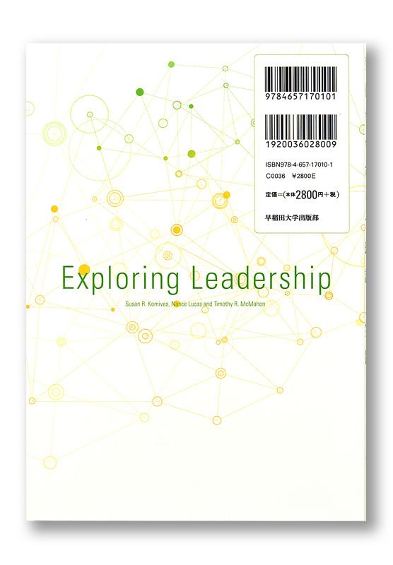 K_leadership_cov4_T