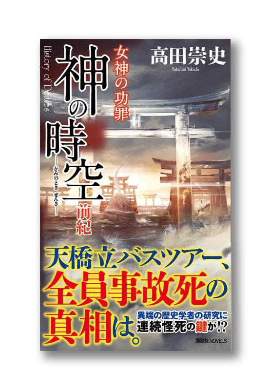 K_kaminotoki9_obi_N