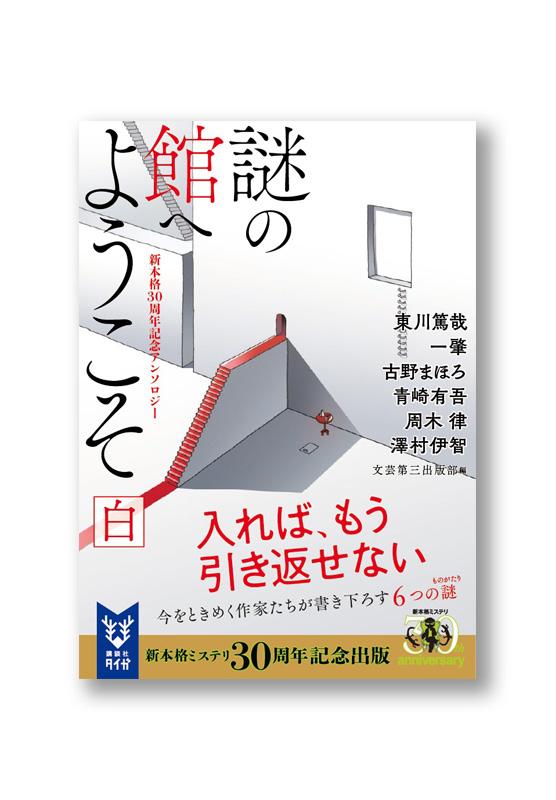 K_yakatawhite_obi_B