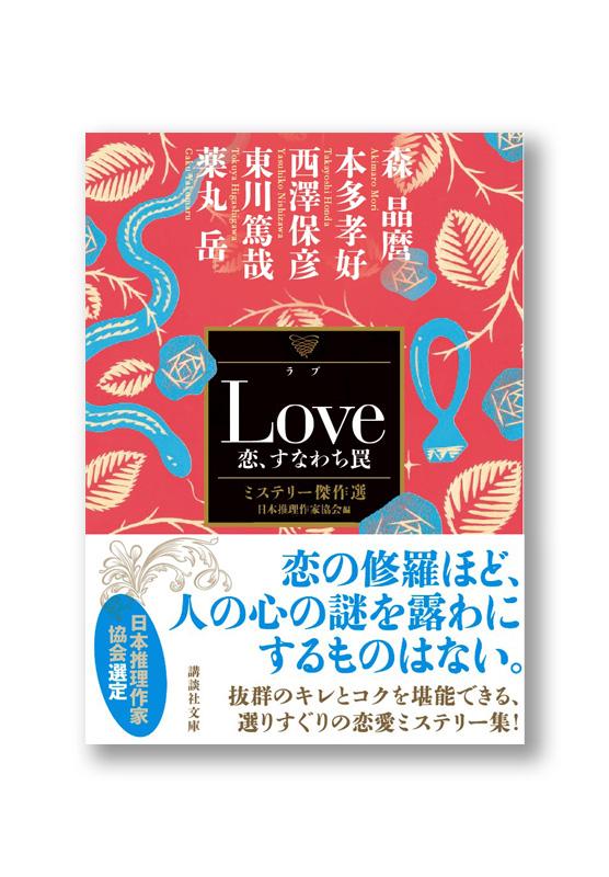 K_love_obi_B