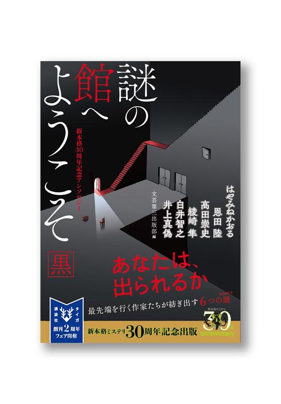 K_nazokuro_obi_B