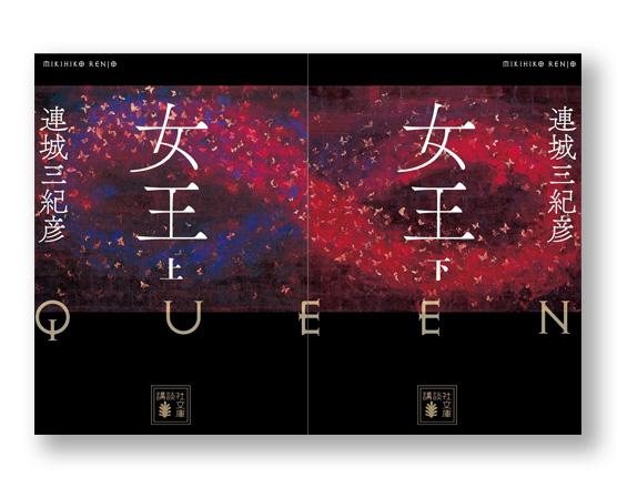 K_queen_cov_B