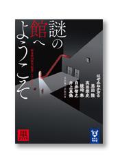 S_nazokuro_cov_B
