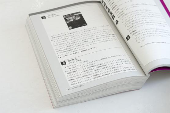 K_kisotengai21_hon06_T