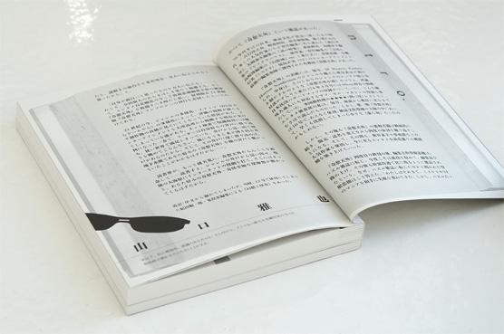K_kisotengai_hon01_T