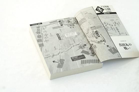 K_osakajo_map_B
