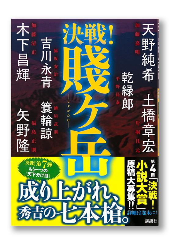 K_sizugatake_obi_T