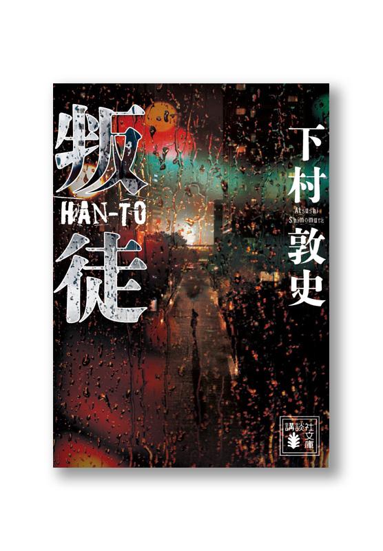 K_hanto_cov_B