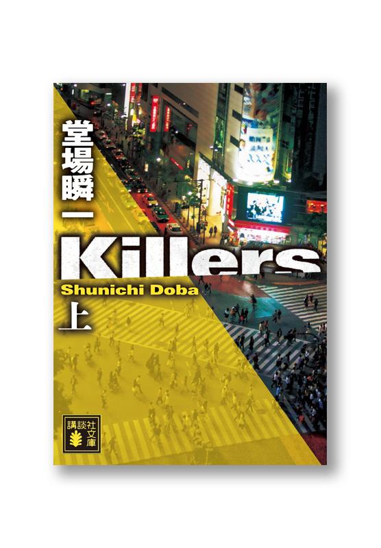K_killers1_cov_B
