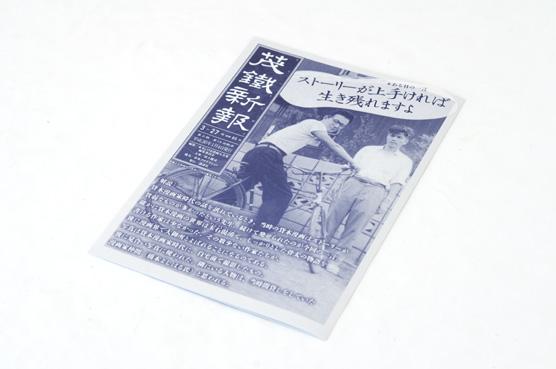 K_mmd_hakabakitaro2_motetsu_T