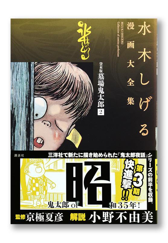K_mmd_hakabakitaro2_obi_T