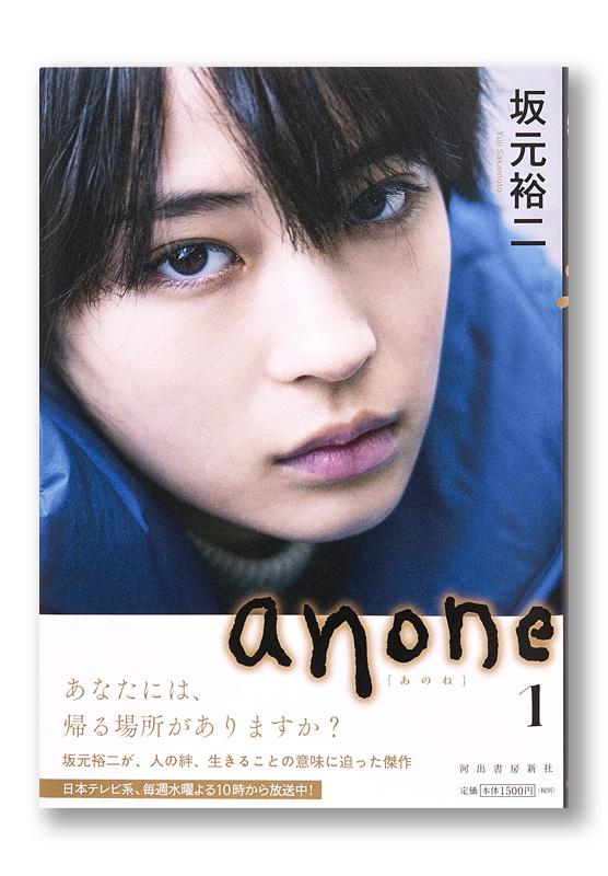 K_anone1_obi_T