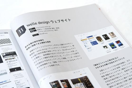 K_designbook_hon01_T