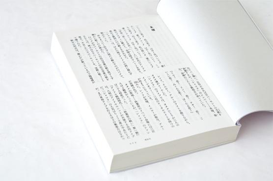 K_makura_hon01_T