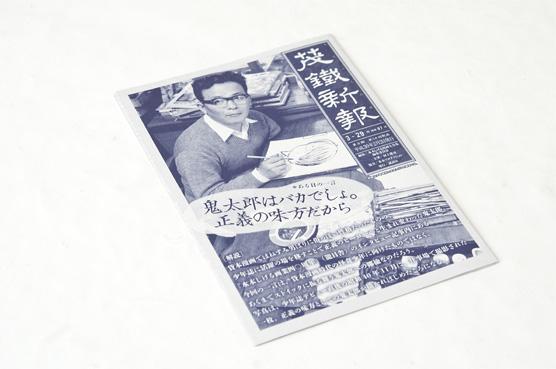 K_mmd_hakabakitaro3_motetsu_T