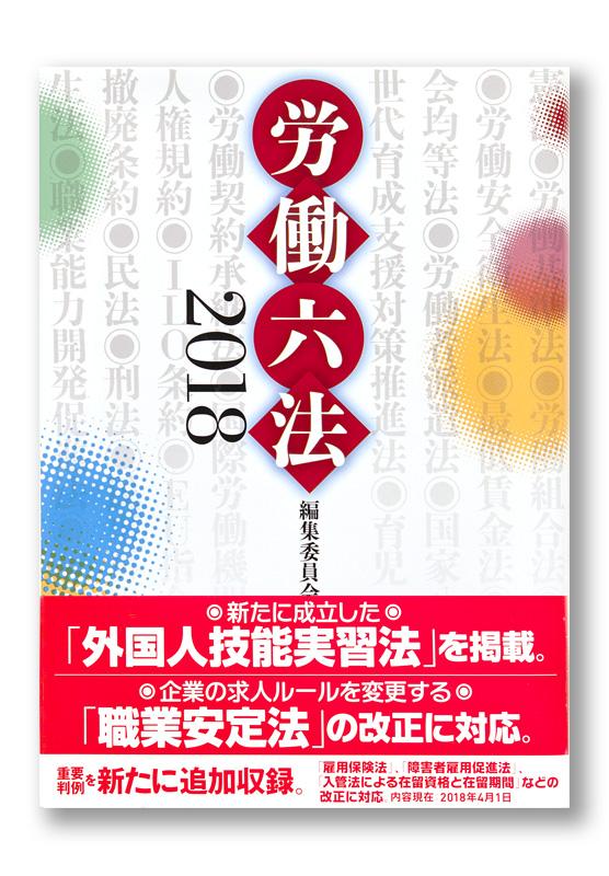 K_rodoroppo2018_obi_T