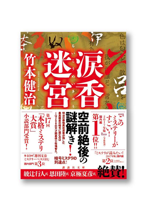K_ruiko_obi_B