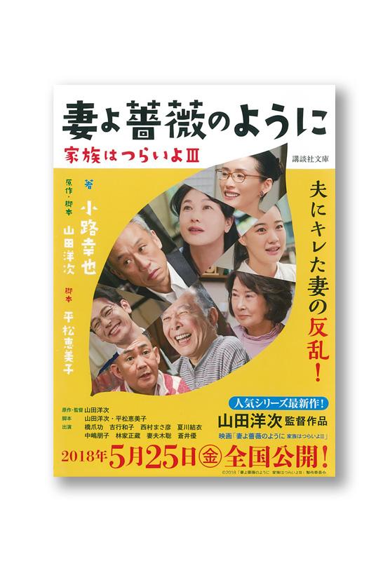 K_tsuraiyo3_obi_B