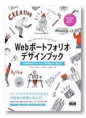 S_designbook_cov_T
