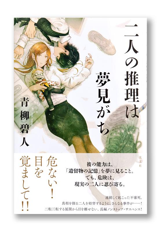K_yumemi_obi_T