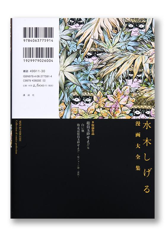 K_mmd_gyokusai_cov4_T