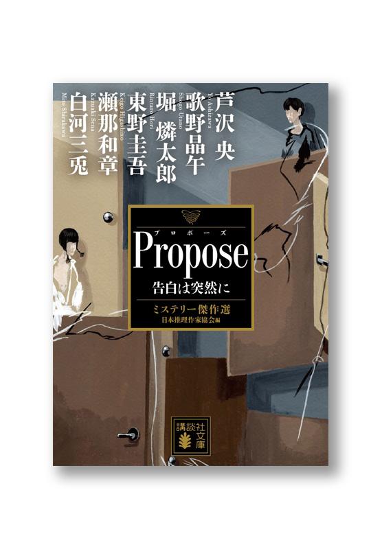 K_propose_cov_B