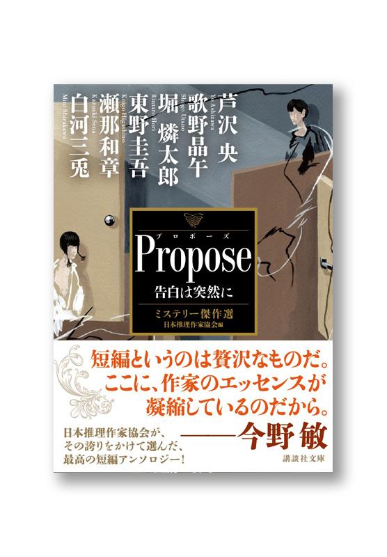 K_propose_obi_B