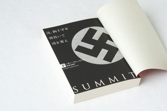 K_summit2_tob_B
