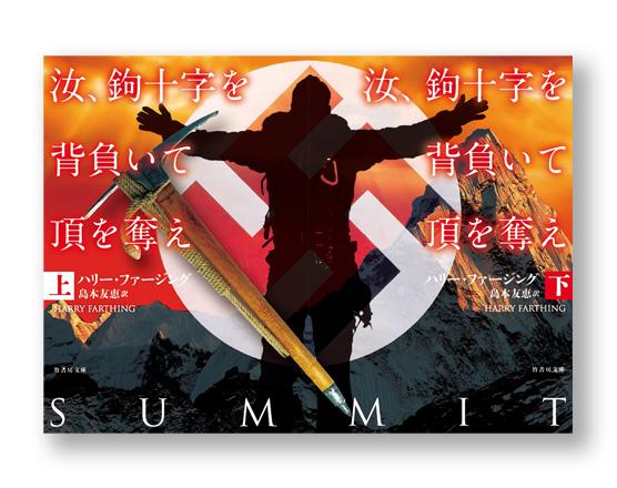 K_summit_cov_B