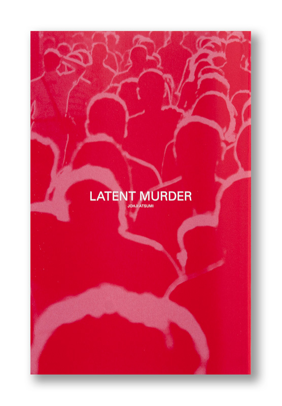 K_latent murder_hyo_T