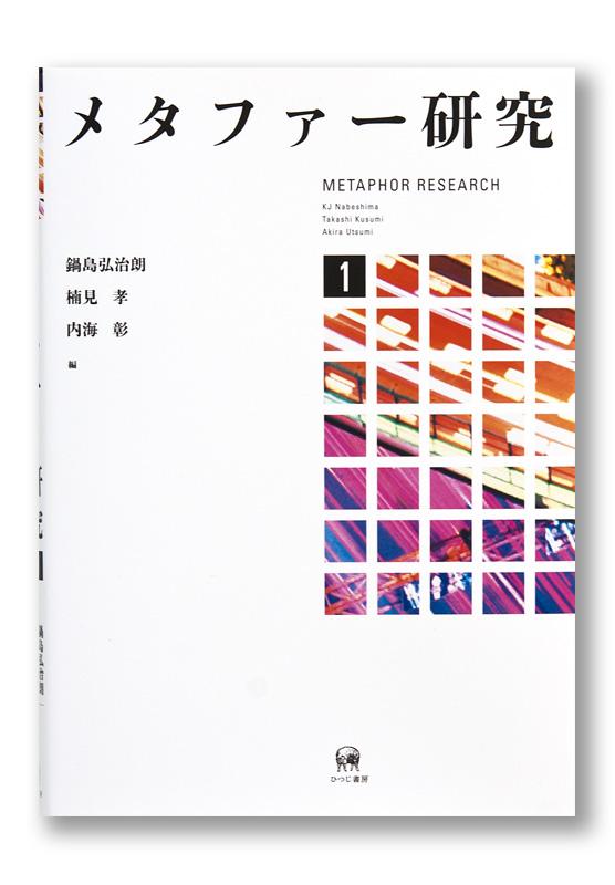 K_metaphor1_cov_T