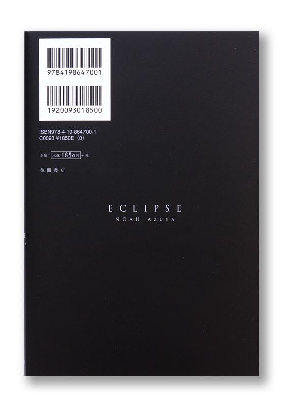 K_eclipse_cov4_T
