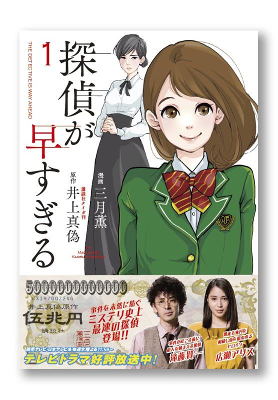 K_hayasugiru1_obi_T