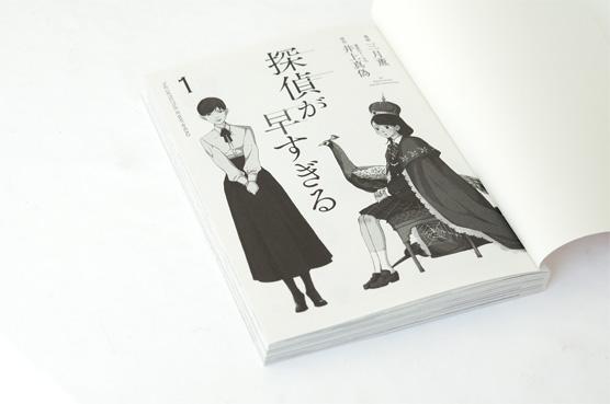 K_hayasugiru1_tob_T