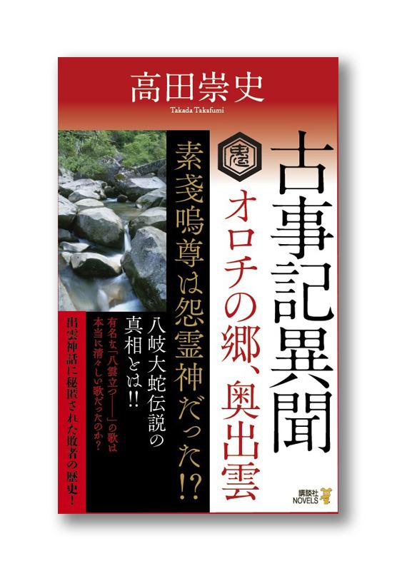 K_kozikiibun2_obi_N