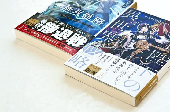 K_legend_obi2_T