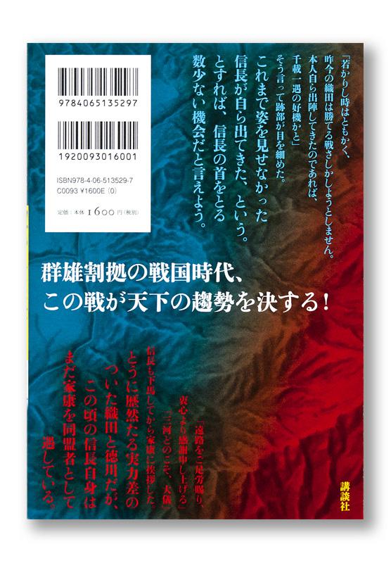 K_shitaragahara_cov4_T
