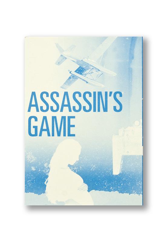 K_assassinsgame1_hyo_B